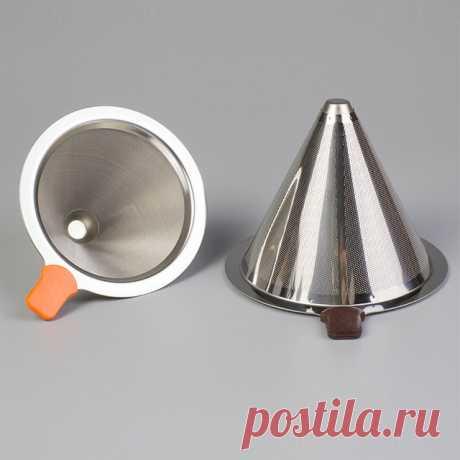 Многоразовые нержавеющей стали чай кофе фильтр корзины Высокое качество конический Воронка металлической сетки фильтры создание капельного кофе, чай фильтра Инструменты купить на AliExpress
