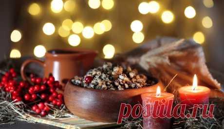 Меню на Сочельник перед Рождеством - 12 постных блюд. Православные христиане празднуют Рождество 7 января.  А вечером 6 января наступает еще одна важная дата — Сочельник или Свят вечер.  Сочельник, или Святой Вечер, – особый праздник, требующий деликатности и следования традициям.  Еще продолжается рождественский пост, поэтому и блюда на столе обязательно должны быть постными.  Но стол хозяйки готовят традиционно 12 блюд, каждое из которых имеет особое значение.