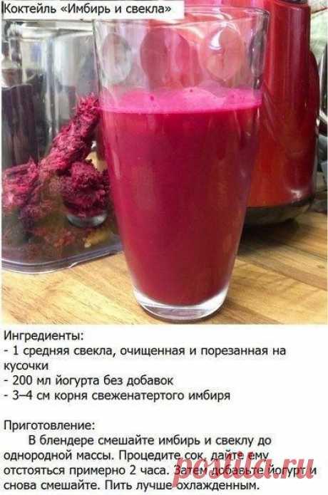 полезный совет по готовки этого напитка!!!
