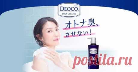 """В Японии обнаружили «аромат молодой женщины» и выпустили косметику с таким запахом Косметическая линия продуктов под брендом """"Deoco"""" стала настоящим хитом в Японии и главными ее клиентами являются женщины в возрасте. А секрет этой"""