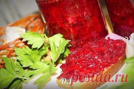"""Салат""""Алёнка""""на зиму Автор: Ольга Романова  Для приготовления понадобится: свёкла - 4 кг; морковь - 0,5; репчатый лук - 0,5 кг; помидоры - 1,5 кг; болгарский перец - 700гр; чеснок - 150 гр; жгучий перец - 1 шт;( очень маленький) масло растительное - 1,5 стакана; сахарный песок - 1 стакан; соль - 3 стол ложки; уксус- 1 стакан; Свёклу вымыть очистить и натереть на средней тёрке. Морковь очистить и натереть на средней тёрке,или на тёрке для корейской моркови. Ре..."""