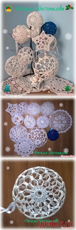 Украшаем елку- ажурные шары, снежинки - Вязание - Страна Мам
