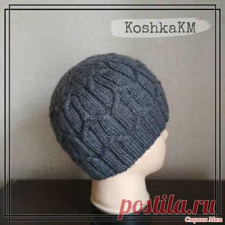 . A men's cap spokes - Knitting - the Country of Mothers