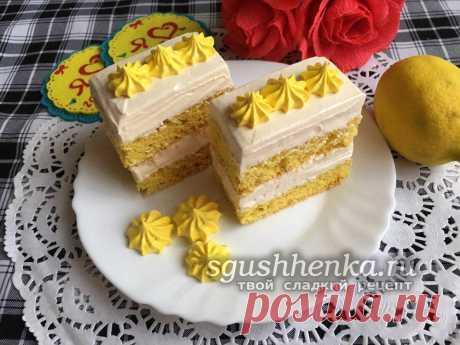 Лимонное пирожное с белковым кремом по ГОСТу - фото рецепт пошагово
