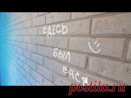 Имитация кирпичной стены из Ротбанда / декоративная штукатурка дешево.