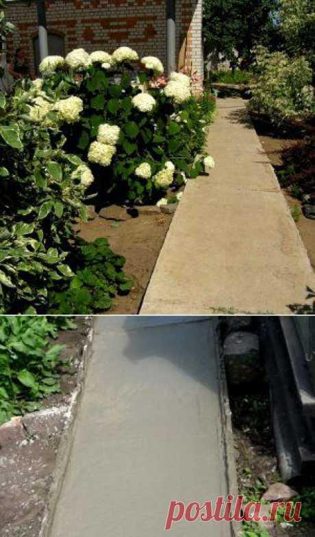 Монолитная бетонная дорожка своими руками | ВСЁ ДЛЯ ДОМА
