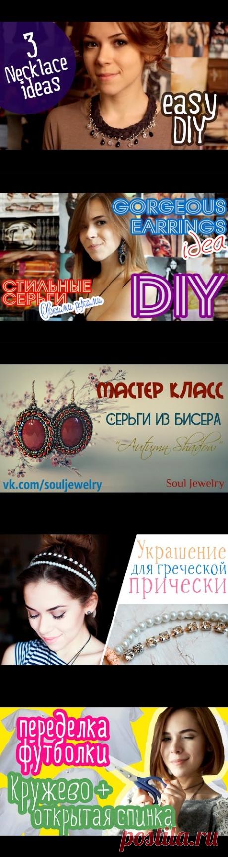 Стильные серьги своими руками   DIY Gorgeous earrings IDEA - YouTube