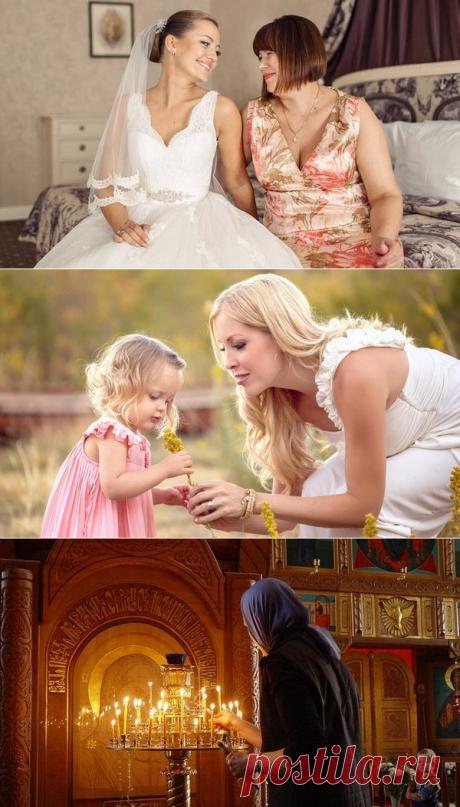 Молитва о дочери: сильная защита, материнская молитва, о счастье дочери, чтобы дочь вышла замуж, о беременной дочери.