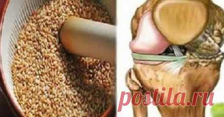 Семена, которые восстанавливают сухожилия и снимают отек в коленях - Все самое интересное! Добавьте в рацион! Боль в колене (сухожилиях) — очень распространенная проблема, с...
