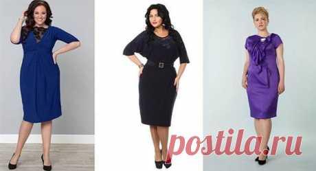 Вечерние платья для полных женщин | Примеры и правила выбора | Люблю Себя