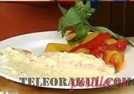 Запеченный лосось Травиата под сливочным соусом (рецепты: Званый ужин) - рецепты с фото