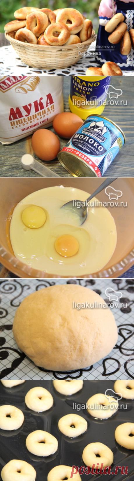 Баранки на сгущенном молоке - рецепт с фото пошагово.