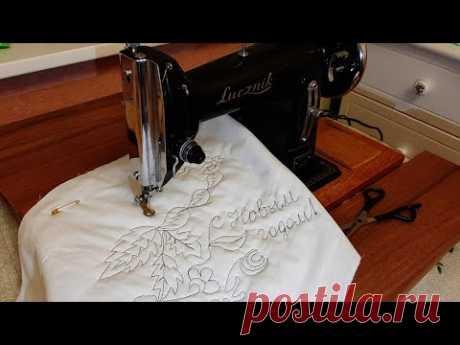 Стёжка для начинающих на прямострочной швейной машинке лапкой для штопки.