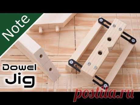 簡単!汎用ダボ穴冶具の作り方~How to Make Dowel-Jig【自作工房】