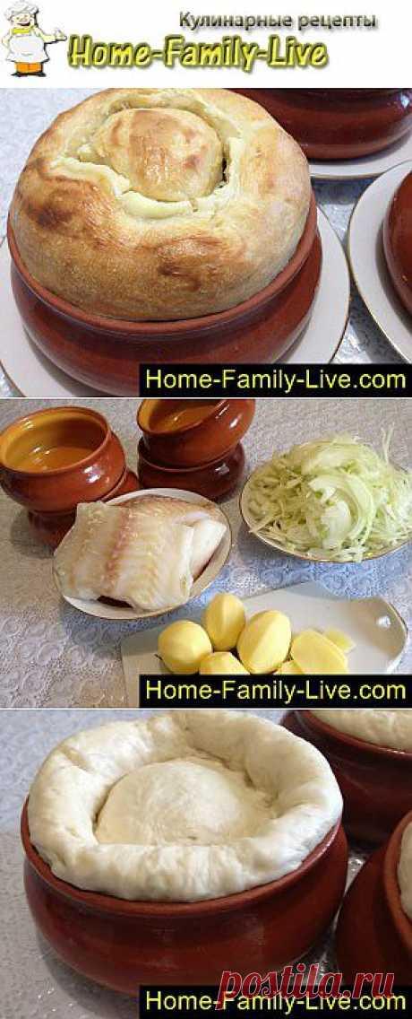 Рыба в горшочке - пошаговый фоторецепт - рыба тушеная с картошкой в г | Кулинарные рецепты