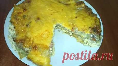 Tasty dinner - fish baked pudding
