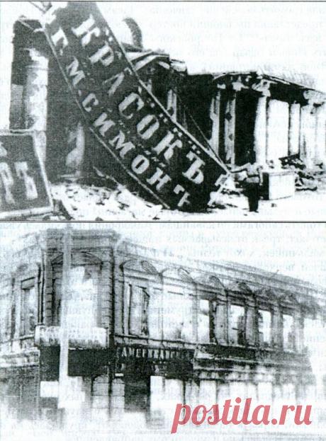 Еврейские погромы в Ростове-на-Дону (1883, 1905, 1920 гг.) | Ростовский Словарь