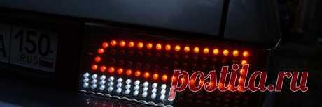 Задние фонари на ВАЗ 2114 – доступные возможности тюнинга ВАЗ 2114 – один из самых популярных хэтчбеков отечественного производства. Однако внешний вид автомобиля, как, впрочем, и технические характеристики, оптика, салон далеки от идеальных, поэтому владельцы стараются улучшить различные элементы. С появлением доступных светодиодов тюнинг отечественных авто вышел на новый уровень –автолюбители стали украшать ими салон, двери, багажник и конечно, переднюю и заднюю оптику ...