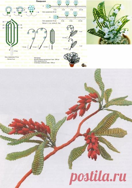 Ландыш и барбарис / Цветы / Biserok.org