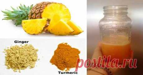 Напиток из ананаса и куркумы исцеляет рак, уменьшает воспаление и даже убирает простуду! - Полезные советы красоты