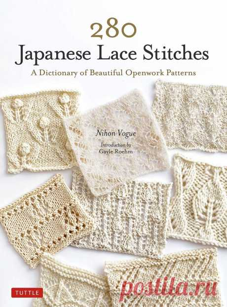 280 Japanese Lace Stitches.