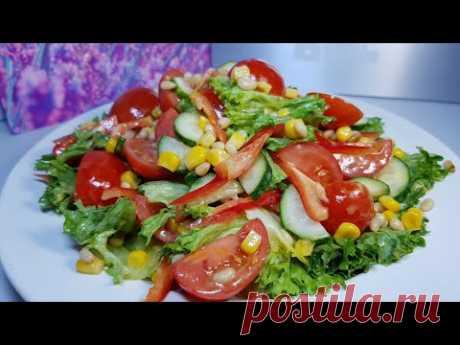 """Салат """"Весна"""" за 5 минут, быстрый и крутой салат. Постные салаты."""