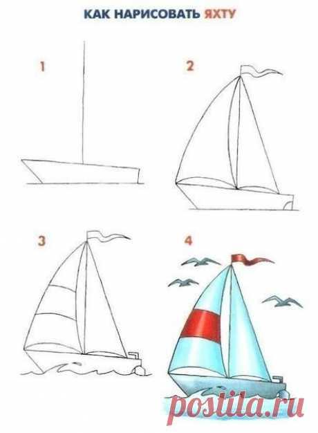 Как нарисовать транспорт для мальчишки? — Поделки с детьми