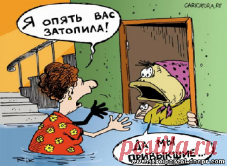 Житейские байки: Методы борьбы со вредными соседями - Юмор - Выбор материалов - Прораб Днепропетровщины