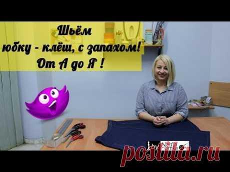 ¡Cosemos la falda a la moda - kl±sh, con el olor! ¡De Y hasta Mí! ¡by Nadia Umka!