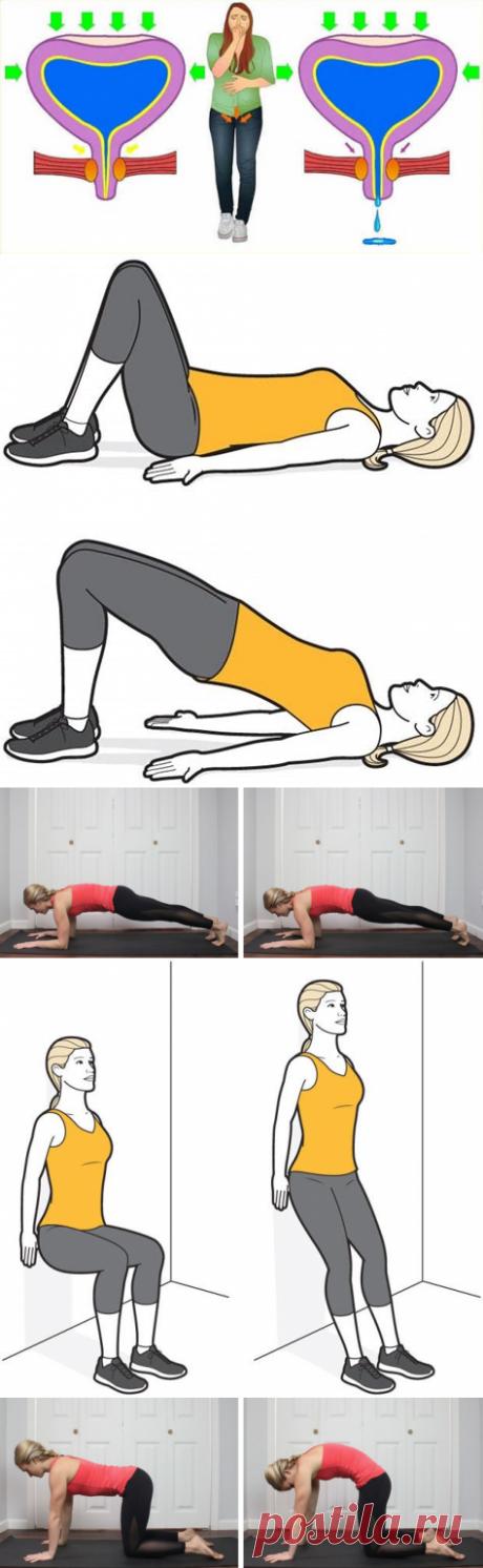 Эти 5 простых упражнений помогут при недержании в любом возрасте. - likemi.ru