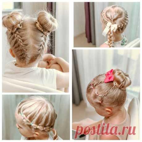 Интересные прически на длинные волосы | LittleMods | Яндекс Дзен