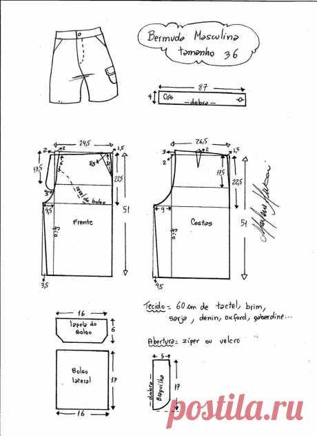 Мужские шорты-бермуды.Размеры выкройки 36-56(евро) (Шитье и крой)   Журнал Вдохновение Рукодельницы