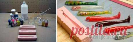 Изготовление силиконовых приманок своими руками