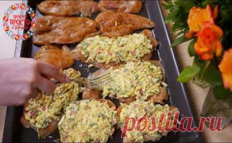 Когда хочу удивить родных готовлю по этому рецепту мясо! Самая сочная курица! — По секрету всему свету