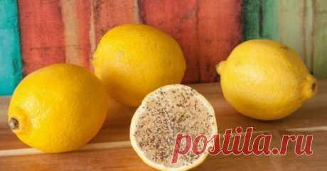 Используй лимон, соль и перец, чтобы справиться с этими 8 проблемами Среди всех советов, которыми делятся сторонники народной медицины, отдельного внимание заслуживает применение лимона с различными специями. Звучит заманчиво, не так ли? Сегодня речь пойдет о кислом ци…