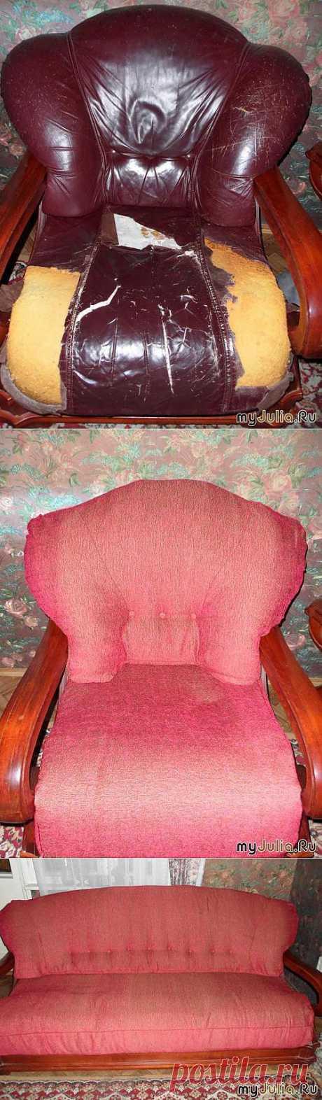 Апгрейд мягкой мебели (пошив чехлов): Рукоделие - женская социальная сеть myJulia.ru