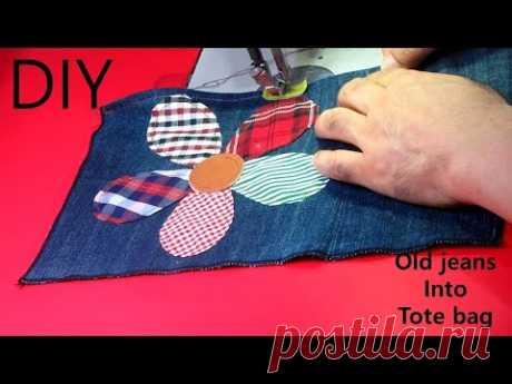 DIY 자투리 원단 버리지 마세요/초간단 토트백/don't throw away the small fabric/easy tote bag