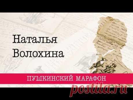 Сказка о рыбаке и рыбке А.С. Пушкин