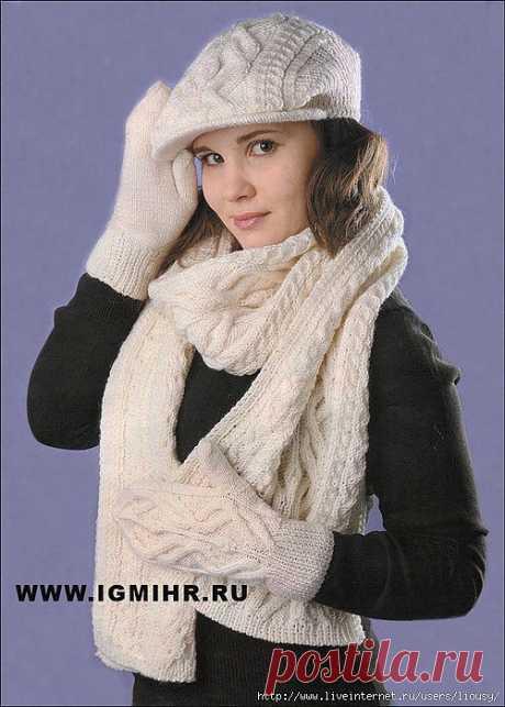 Зимний комплект из белой пряжи:.