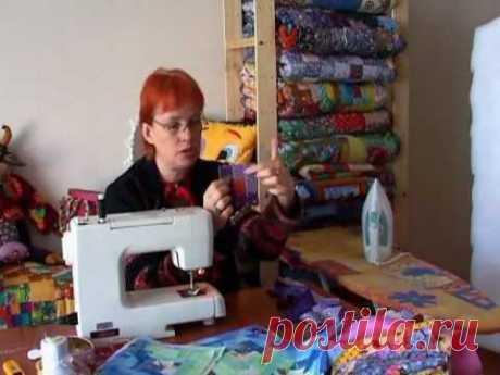 Лоскутное шитье для начинающих. Техника «колодец» - YouTube