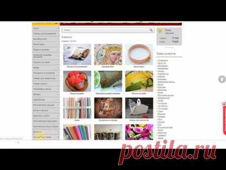 Как заказать пряжу, спицы и другие товары в магазине Мир вышивки со скидкой