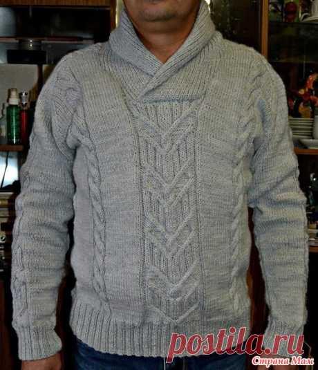 Мужской пуловер с воротником-шалькой, связанный спицами
