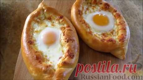 La receta: Hachapuri por-adzharski en RussianFood.com