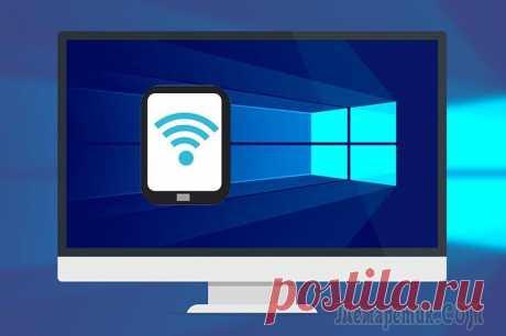 4 простых способа как посмотреть пароль от вай-фай (Wi-Fi) на Windows 10: пошаговая инструкция