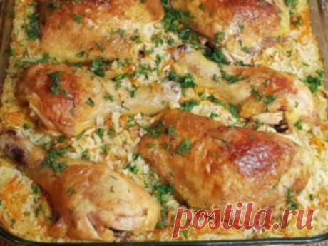 Курица с рисом-легкое в приготовлении, вкусное и сытное блюдо, отличный вариант для семейного ужина. Эта простая и быстрая идея для ужина покорила очень многих. Это и неудивительно. Минимум грязной посуды, минимум возни на кухни, максимум удовольствия. Ужин с курицей и рисом. На...
