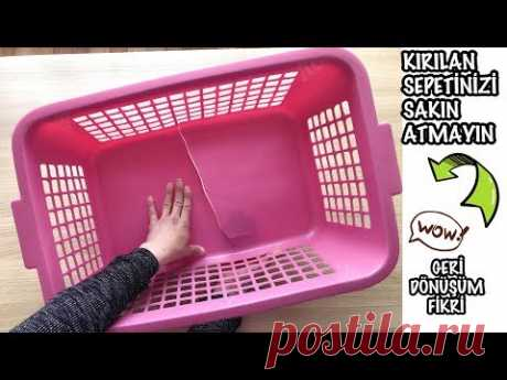 Не бросайте свои сломанные корзины! / Переработка