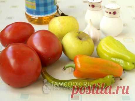 Аджика с яблоками и помидорами на зиму — рецепт с фото пошагово