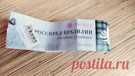 Повязка на голову спицами   Разные полезности   Яндекс Дзен