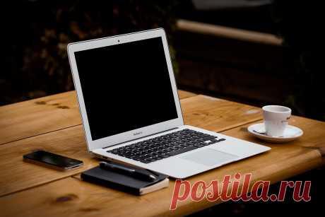 5 правил эксплуатации ноутбука - Hashtech Время длительных поисков ноутбука закончено и вот надежный электронный помощник перед вами. Ноутбук — устройство, которое используется регулярно и, как и вся электроника, подвергается износу. Предлагаем подробно рассмотреть 5 основных правил грамотной эксплуатации девайса. 1. Правильное хранение и переноска ноутбука. Если вы берете ноутбук с собой в поездку — обязательно...