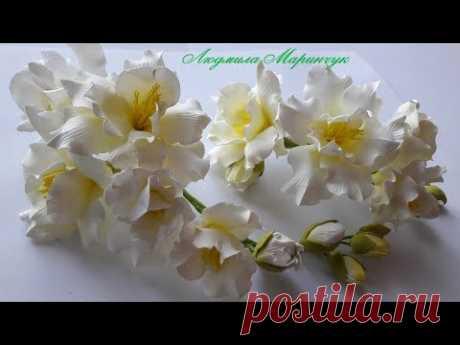 МК Фрезия из фоамирана! Часть №1 Freesia from fomirinasvoim hands